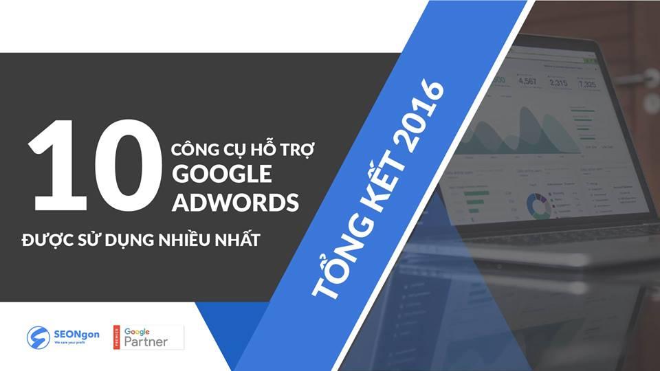 10 công cụ hỗ trợ google adwords 2016