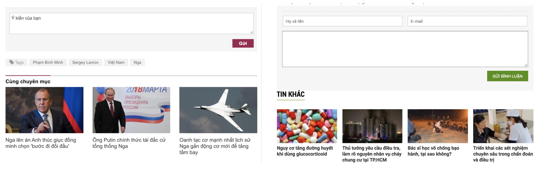 Bên trái là ô comment của VNexpress còn bên phải là của Suckhoedoisong