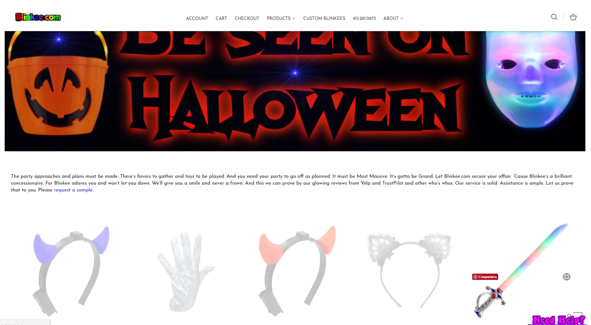 blinkee Website thiết kế xấu