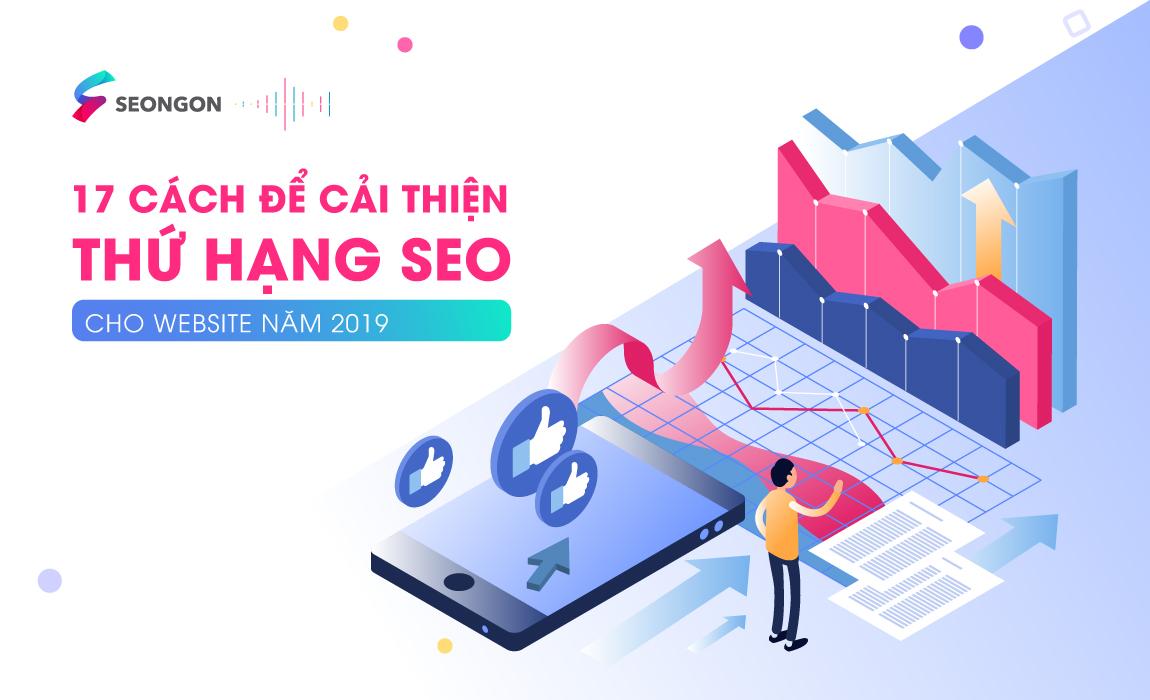 17 chiến thuật cải thiện thứ hạng SEO cho website năm 2019