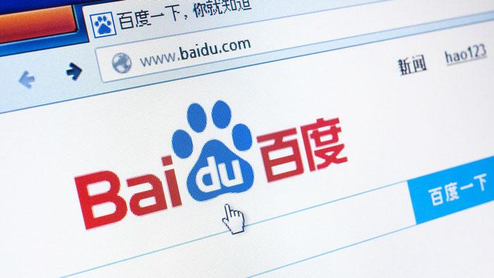 Công cụ tìm kiếm Baidu