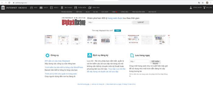 Công cụ tìm kiếm Wayback machine